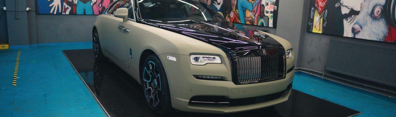 Rolls Royce Wraith Two Tone